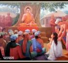 buddha-dan-pelacur